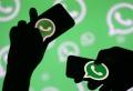 WhatsApp permettra de contrôler son ajout aux groupes de discussions