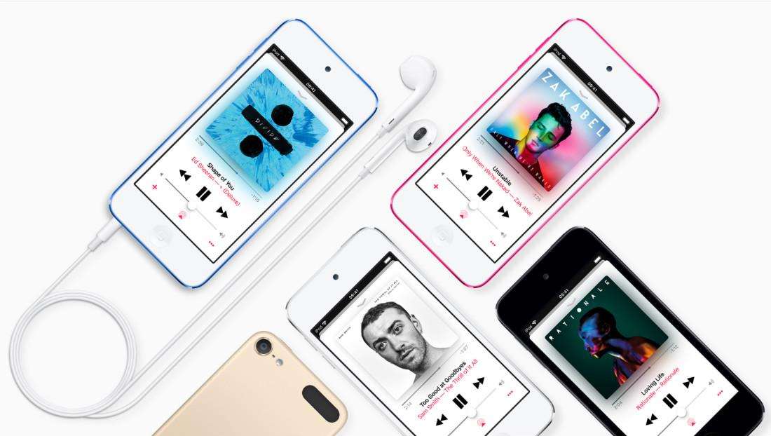 La mise à jour de iPod Touch 7e génération améliore ses performances mais conserve son design