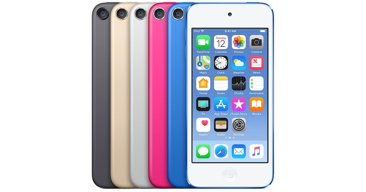 Apple annonce la commercialisation du nouvel iPod Touch de 7e génération