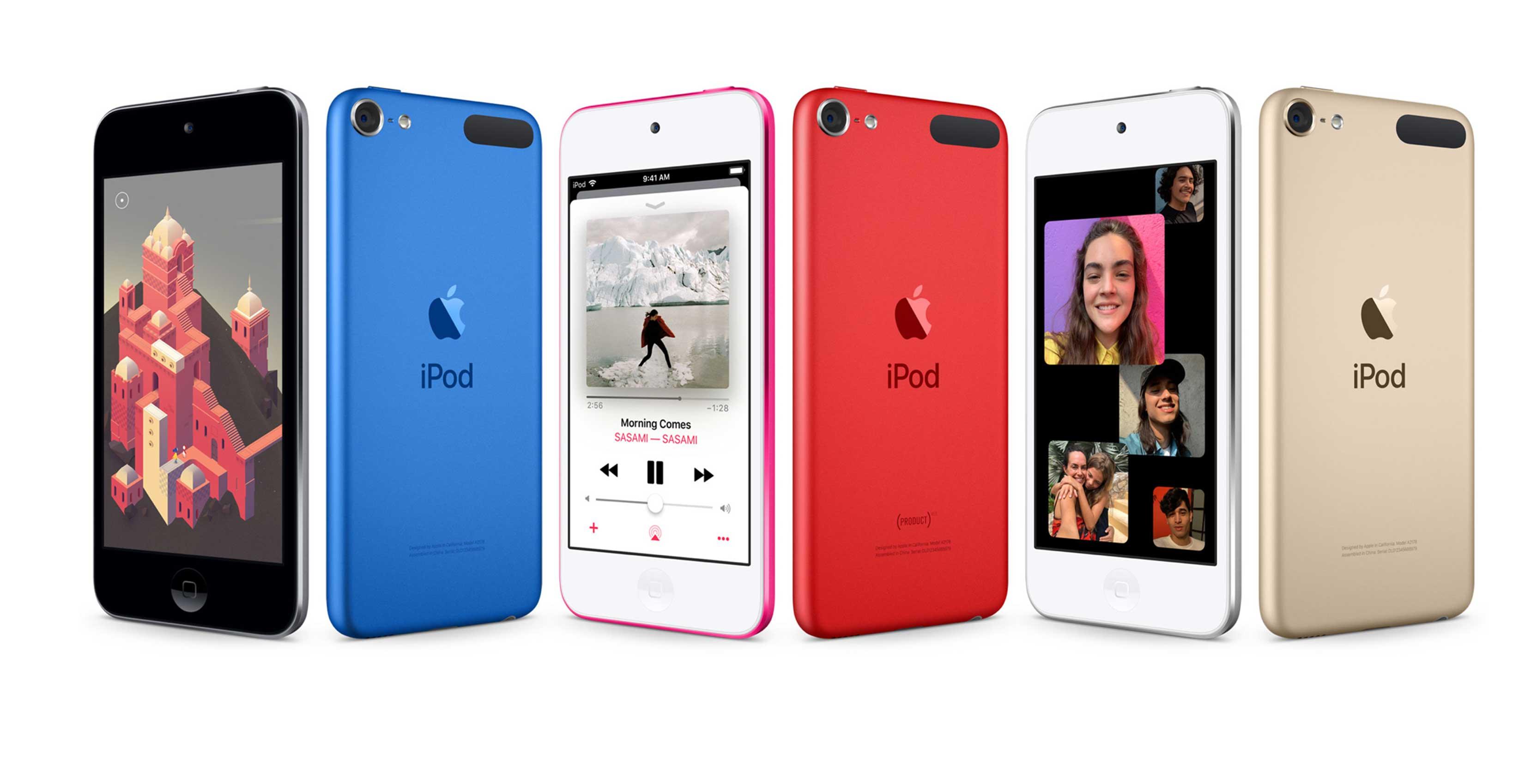 Le nouvel iPod Touch 7 annoncé par Apple sera équipé de la puce A10 Fusion de l'iPhone 7