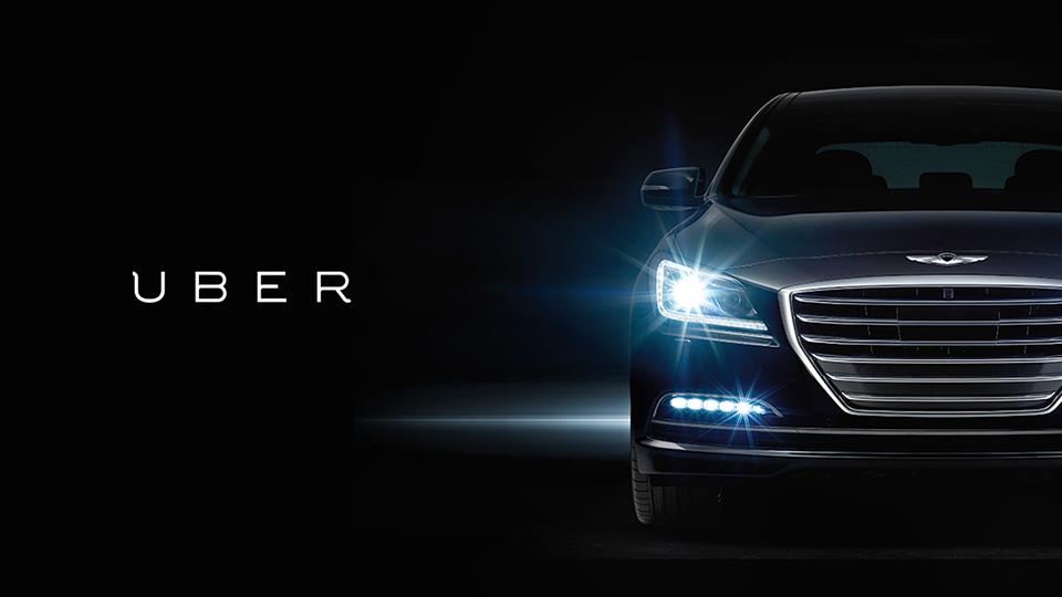Les nouvelles options dont celle de voiture silencieuse sont proposées uniquement pour Uber Black & SUV