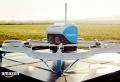 Amazon a présenté son nouveau drone de livraison Prime Air