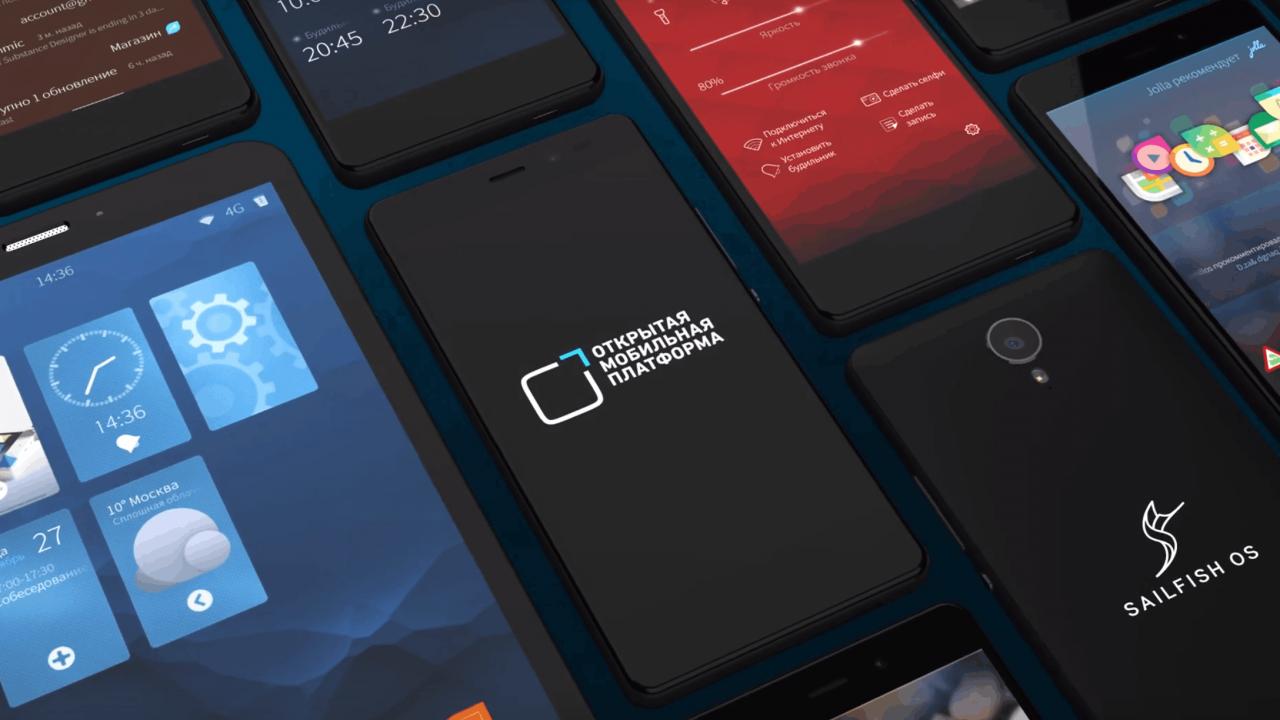 Sailfish OS devenu le russe Aurora OS pourrait bientôt remplacer Android dans les smartphones Huawei