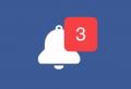 Les notifications rouges de Facebook pourraient bientôt disparaître