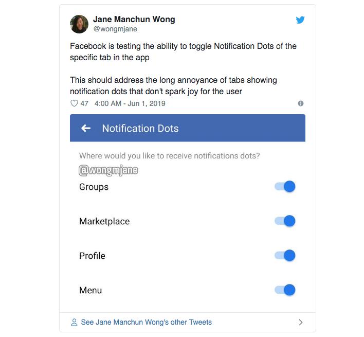 Jane Manchun Wong a découvert que Facebook testait actuellement une nouvelle option permettant de limiter l'apparition de notifications rouges dans l'application Facebook