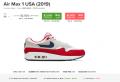 Nike annule la commercialisation de l'Air Max 1 Betsy Ross