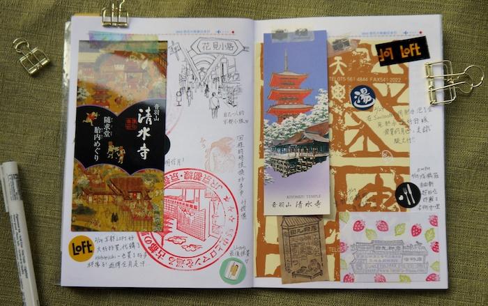 Cool idée album photo scrapbooking à faire soi-même avec les souvenirs en panflets d'un voyage japonais, album scrapbooking voyage