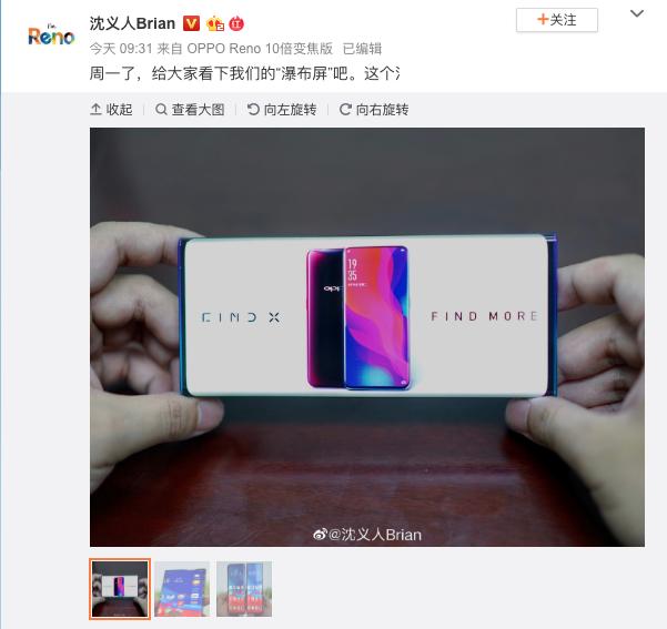Dévoilé sur le réseau chinois Weibo, l'écran incurvé Waterfall d'Oppo revêt un format de 21:9