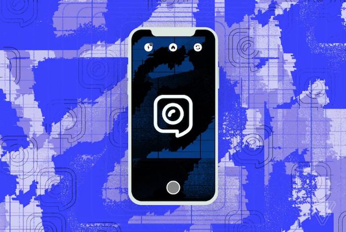 D'après The Verge, facebook développe une nouvelle application de messagerie Instagram Threads