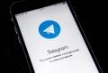 Telegram s'apprête à lancer sa cryptomonnaie «Gram»