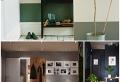 Aménagement d'entrée : plus de 100 idées pour la décoration d'une entrée fonctionnelle