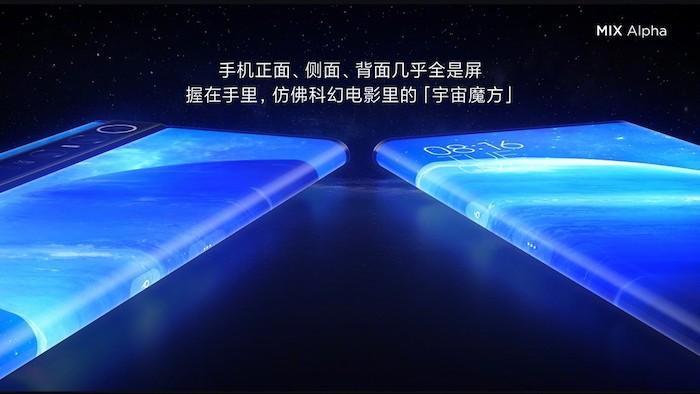 Le Mi MIX Alpha de Xiaomi est doté d'un surround display qui recouvre 180,6% de sa surface