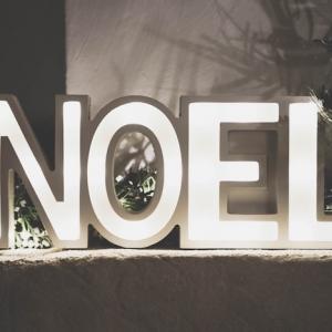 Décoration de Noël 2019 - comment créer une ambiance de fête