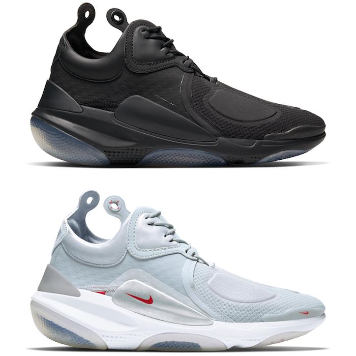 Nike x MMW Series 003, troisième collab entre Nike et Matthew Williams de la marque ALYX propose deux versions spéciales de la Joyride CC3 Setter