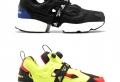 Reebok X Adidas : l'Instapump Fury Boost x Pump a fait son entrée