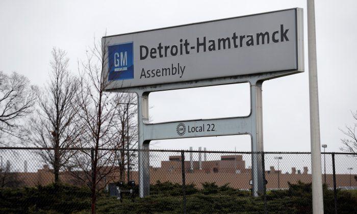 GM prévoit de présenter son nouveau Hummer électrique durant le Superbowl 2020