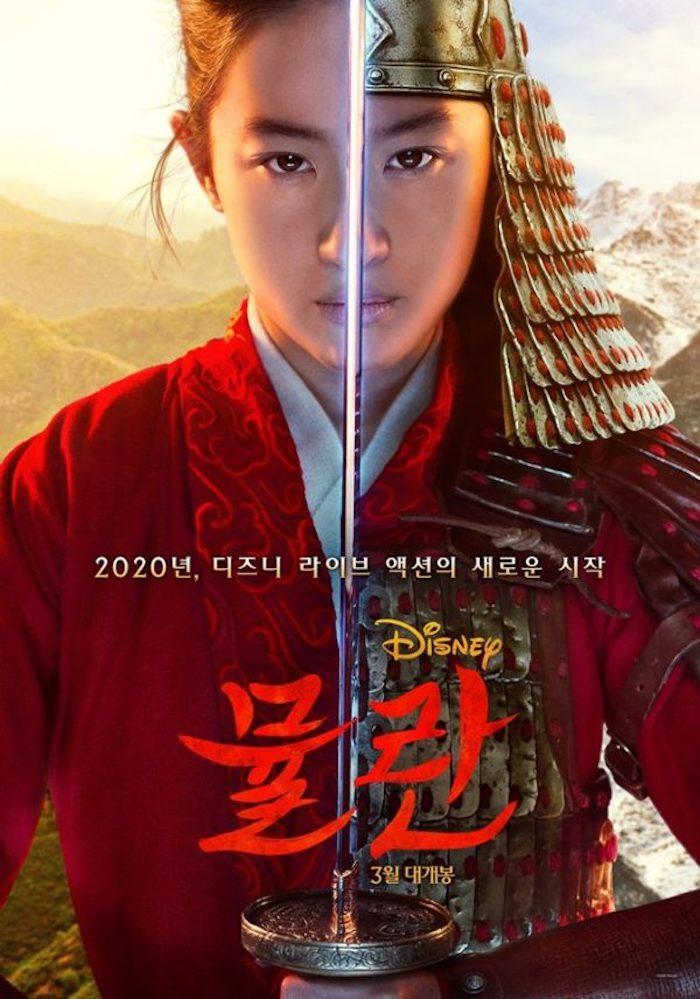 Le remake de Mulan s'est offert une ultime bande-annonce pendant le Super Bowl 2020