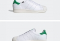 La Superstan d'Adidas mélange Superstar et Stan Smith