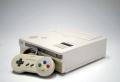 L'unique (et très chère) Nintendo Playstation a été vendue aux enchères