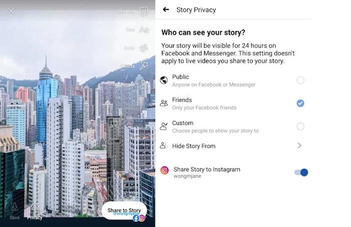 Partager sa Story Facebook sur Instagram sera désormais possible grâce à une nouvelle fontionnalité