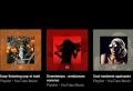Youtube Music lance Explore, son nouvel outil de suggestions musicales