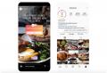 Instagram lance un Sticker pour passer commander aux restaurateurs