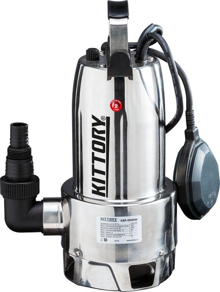 exemple de pompe à eau immergée à installer pour puits ou pompe relevage pour aspier et évacuer l eau