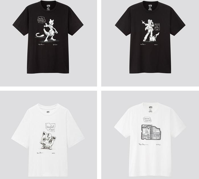 Daniel Arsham reprend l'univers de Pokémon à sa manière pour une collection de tee-shirts Uniqlo UT