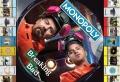Monopoly lance son édition spéciale «Breaking Bad»