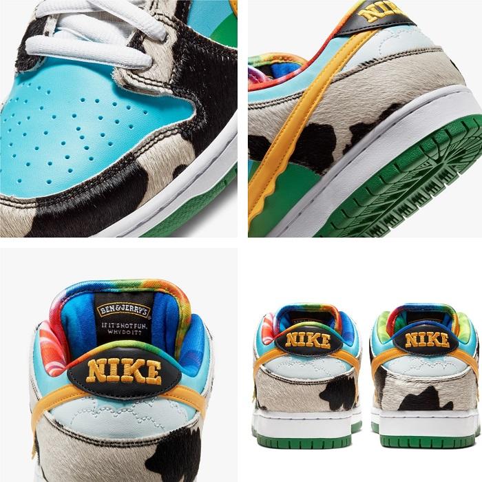 Ddécouvrez en détails la nouvelle sneaker Ben & Jerry's x Nike SB Chunky Dunky