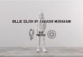Une collection Uniqlo x Billie Eilish by Takashi Murakami est en approche