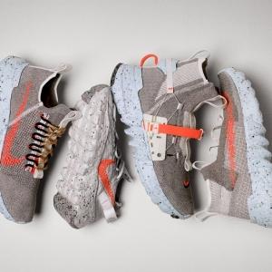Nike Space Hippie, la collection de sneakers conçues en matières recyclées arrive le 11 juin