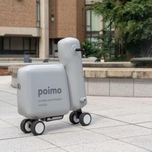Des étudiants japonais ont conçu Poimo, une trottinette électrique gonflabe