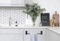 Comment aménager une petite cuisine fermée ?