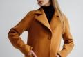 Il n'est jamais trop tard pour s'offrir un bon manteau !