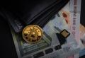 Godex – Plateforme n°1 de crypto monnaie